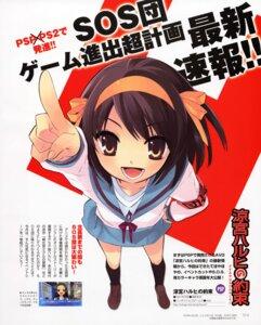 Rating: Safe Score: 3 Tags: ito_noizi seifuku suzumiya_haruhi suzumiya_haruhi_no_yuuutsu tsuruya User: admin2