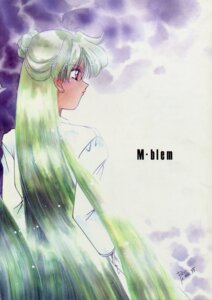 Rating: Safe Score: 4 Tags: meiou_setsuna sailor_moon takagi_nobuyuki User: MDGeist