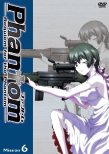 Rating: Safe Score: 15 Tags: disc_cover dress ein gun jpeg_artifacts phantom_of_inferno User: SirHrodric