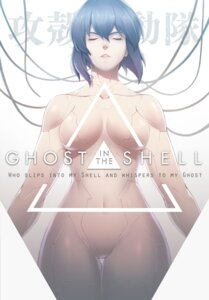 Rating: Questionable Score: 24 Tags: censored ghost_in_the_shell kusanagi_motoko mecha_musume naked tagme User: NotRadioactiveHonest