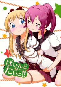 Rating: Questionable Score: 37 Tags: bondage seifuku sugiura_ayano tagme toshinou_kyouko yuri yuru_yuri User: Radioactive