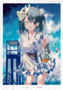 Rating: Safe Score: 34 Tags: shino_(eefy) yukata User: john.doe