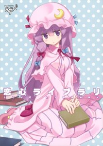Rating: Safe Score: 21 Tags: arata_toshihira patchouli_knowledge touhou User: Radioactive