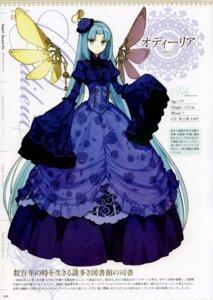 Rating: Safe Score: 14 Tags: atelier atelier_ayesha dress hidari odileia wings User: Shuumatsu