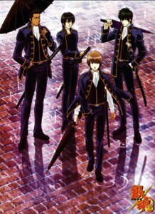 Rating: Safe Score: 8 Tags: gintama hijikata_toushirou kondou_isao male okita_sougo shinsengumi yamazaki_sagaru User: Davison