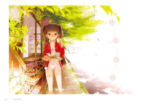 Rating: Questionable Score: 10 Tags: anmi tagme User: kiyoe