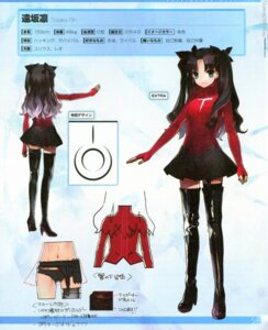 Rating: Safe Score: 31 Tags: fate/extra fate/stay_night toosaka_rin type-moon wada_rco User: Radioactive