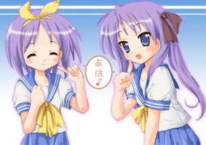 Rating: Safe Score: 8 Tags: astral_trip hiiragi_kagami hiiragi_tsukasa lucky_star seifuku tomusooya User: fireattack