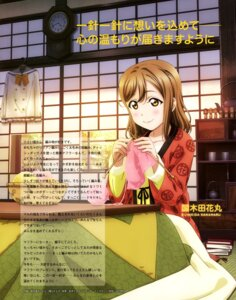Rating: Safe Score: 15 Tags: japanese_clothes kunikida_hanamaru love_live!_sunshine!! ojiri_shinya User: drop
