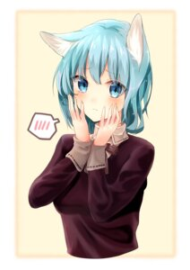 Rating: Safe Score: 34 Tags: animal_ears sukemyon User: charunetra