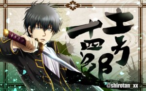Rating: Safe Score: 7 Tags: gintama hijikata_toushirou male official_watermark shiroyasha_(artist) smoking sword uniform wallpaper User: charunetra