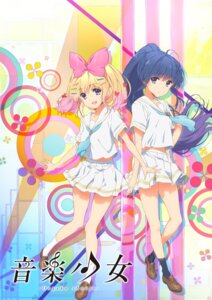 Rating: Safe Score: 22 Tags: chitose_haru kumagai_eri ongaku_shoujo seifuku User: saemonnokami