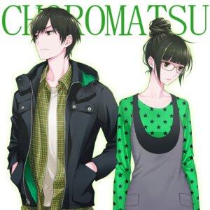 Rating: Safe Score: 15 Tags: chimachi choroko_(osomatsu-san) matsuno_choromatsu megane osomatsu-kun osomatsu-san User: mattiasc02