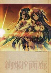 Rating: Safe Score: 7 Tags: baseson kanu katagiri_hinata koihime_musou ryuubi sword thighhighs User: admin2