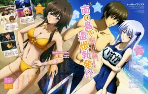 Rating: Questionable Score: 45 Tags: bikini breast_hold cleavage cryska_barchenowa garter itou_katsunobu muvluv muvluv_alternative school_swimsuit swimsuits takamura_yui total_eclipse yuuya_bridges User: blooregardo