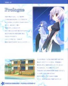 Rating: Safe Score: 4 Tags: dress kannagi_rei kujou_herena landscape maid melilot twinkle_crusaders User: admin2