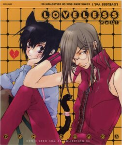 Rating: Safe Score: 1 Tags: agatsuma_soubi aoyagi_ritsuka kouga_yun loveless male User: kaitoucoon