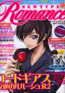 Rating: Safe Score: 8 Tags: code_geass jpeg_artifacts lelouch_lamperouge male User: Aurelia