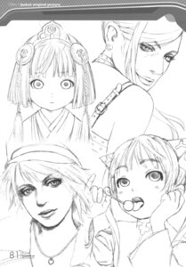 Rating: Safe Score: 3 Tags: ishida_karin mikuni momoko_(shangri-la) monochrome naruse_ryouko range_murata shangri-la sketch User: Share