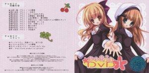 Rating: Safe Score: 4 Tags: crease disc_cover jpeg_artifacts nun ogawa_shizuka User: alimilena