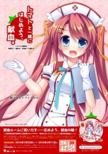 Rating: Safe Score: 11 Tags: mahou_shoujo_tomato-chan misaki_tomato nurse tagme tamaki_rina User: saemonnokami