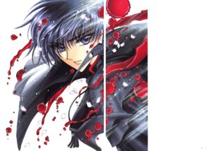 Rating: Safe Score: 2 Tags: clamp gap male shirou_kamui x User: Share