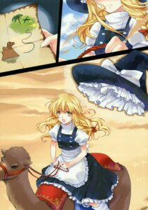 Rating: Safe Score: 5 Tags: kirisame_marisa moe_shoujo_ryouiki tenshimuma touhou User: midzki