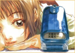 Rating: Safe Score: 5 Tags: okazaki_takeshi platonic_chain User: Radioactive