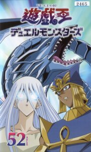 Rating: Safe Score: 3 Tags: blue_eyes_white_dragon kaiba_seto kisara yugioh User: charunetra