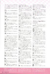 Rating: Safe Score: 1 Tags: oyari_ashito seiken_no_faeries text User: admin2