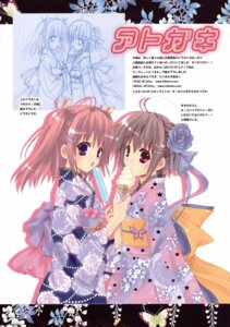 Rating: Safe Score: 8 Tags: kimono nanase_aoi seventh_heaven User: admin2