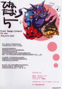 Rating: Safe Score: 2 Tags: hinadamari kamen_rider kamen_rider_den-o katagiri_hinata User: MirrorMagpie