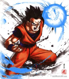 Rating: Safe Score: 16 Tags: dragon_ball son_gohan User: drop