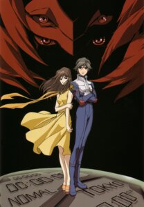 Rating: Safe Score: 4 Tags: kisaragi_quon mishima_reika rahxephon User: Radioactive