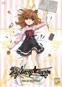 Rating: Safe Score: 15 Tags: disc_cover kikuchi_youko umineko_no_naku_koro_ni ushiromiya_maria User: acas