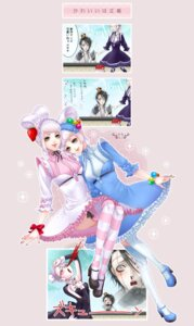 Rating: Safe Score: 5 Tags: dress lolita_fashion megane sen_shima thighhighs User: yumichi-sama