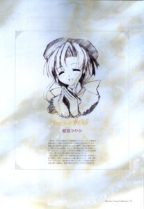 Rating: Safe Score: 3 Tags: bekkankou hozumi_sayaka sketch yoake_mae_yori_ruriiro_na User: admin2