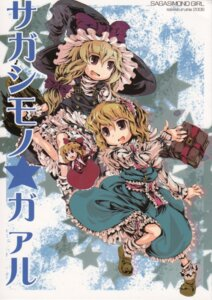 Rating: Safe Score: 2 Tags: alice_margatroid hakamada_sugiichi kirisame_marisa sasakuruma touhou User: Radioactive