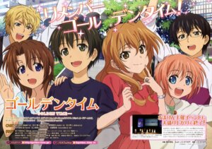 Rating: Safe Score: 16 Tags: fujii_masahiro golden_time hayashida_nana kaga_kouko oka_chinami tada_banri yanagisawa_mitsuo User: drop