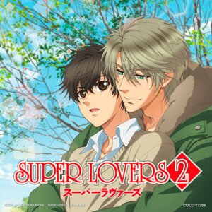 Rating: Safe Score: 5 Tags: digital_version disc_cover kaidou_haru kaidou_ren male super_lovers User: blooregardo