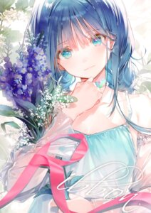 Rating: Questionable Score: 31 Tags: dsmile tagme tsundere_is_love User: kiyoe