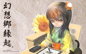 Rating: Safe Score: 1 Tags: asai_genji hieda_no_akyuu touhou wallpaper User: noirblack