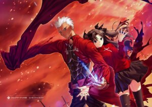 Rating: Safe Score: 15 Tags: archer fate/stay_night toosaka_rin type-moon User: vita