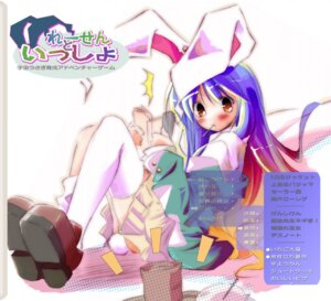 Rating: Safe Score: 4 Tags: animal_ears bunny_ears kamiya_yuu pantsu reisen_udongein_inaba shimapan thighhighs touhou User: Davison