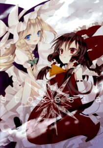 Rating: Safe Score: 12 Tags: color_issue hakurei_reimu kirisame_marisa matsuda_shima stripe2 touhou User: Radioactive