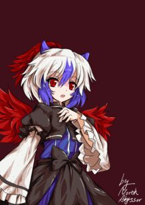 Rating: Safe Score: 14 Tags: abyss_of_parliament horns tokiko touhou wings User: Radioactive
