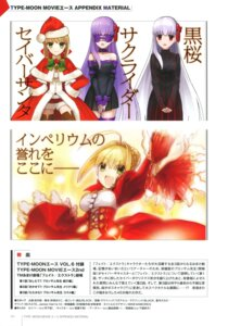 Rating: Safe Score: 14 Tags: fate/extra fate/stay_night matou_sakura saber saber_extra type-moon wada_rco User: fireattack