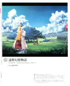 Rating: Safe Score: 4 Tags: chen garnet_(artist) landscape touhou yakumo_ran yakumo_yukari User: fireattack