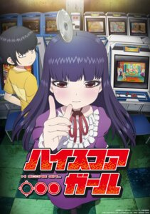Rating: Safe Score: 11 Tags: dress high_score_girl oono_akira tagme yaguchi_haruo User: saemonnokami