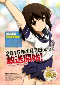 Rating: Safe Score: 34 Tags: fubuki_(kancolle) kantai_collection katou_ken seifuku User: drop